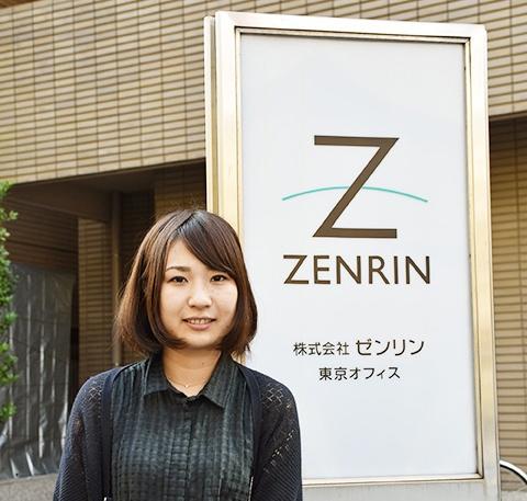 Zenrin